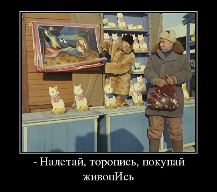 Kryilatyie-frazyi-iz-sovetskih-filmov-1