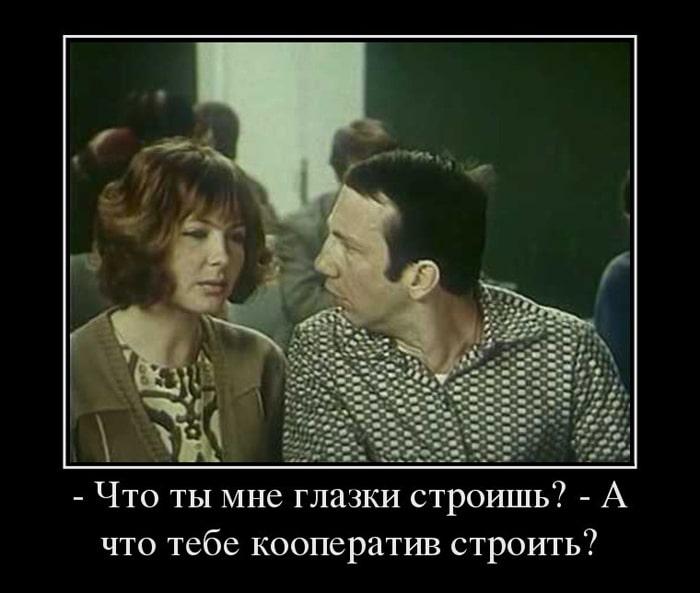 Kryilatyie-frazyi-iz-sovetskih-filmov-10