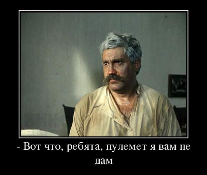 Kryilatyie-frazyi-iz-sovetskih-filmov-11