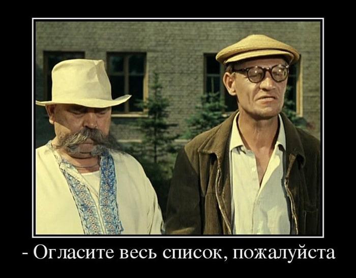 Kryilatyie-frazyi-iz-sovetskih-filmov-12