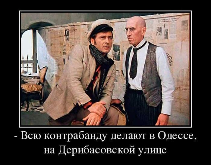 Kryilatyie-frazyi-iz-sovetskih-filmov-13