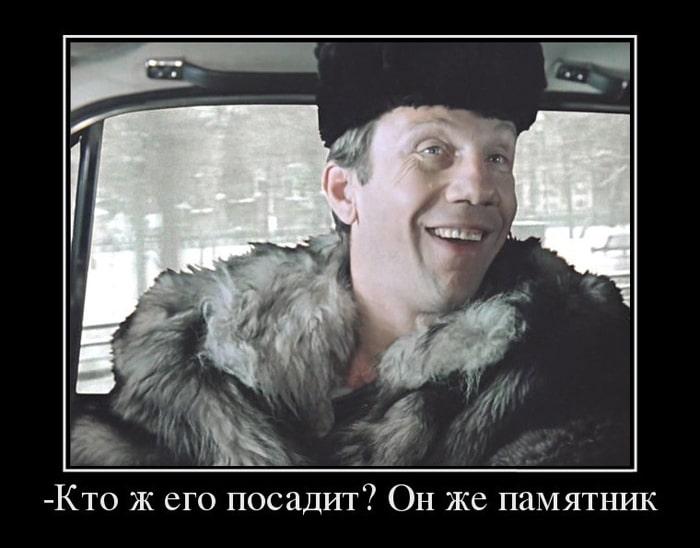 Kryilatyie-frazyi-iz-sovetskih-filmov-15