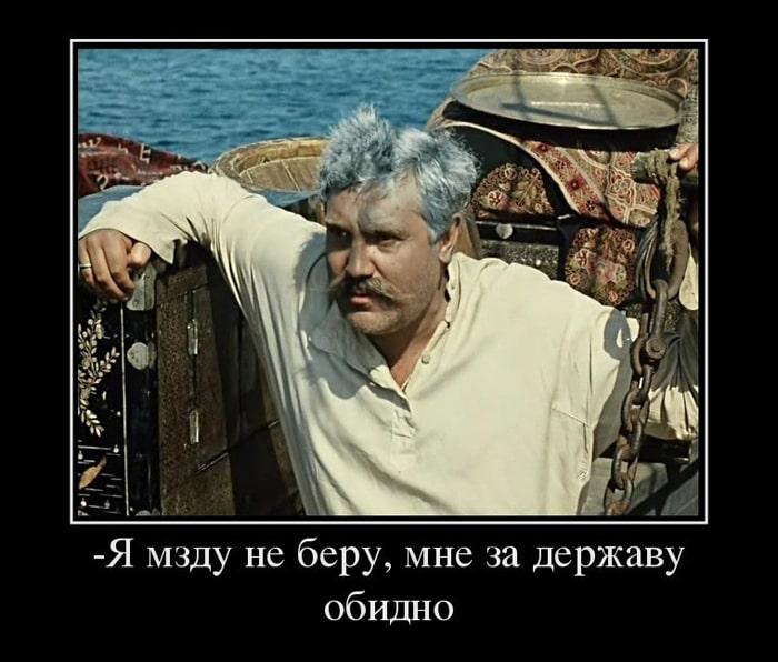 Kryilatyie-frazyi-iz-sovetskih-filmov-16