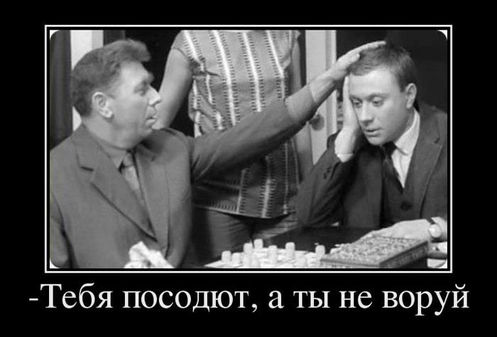 Kryilatyie-frazyi-iz-sovetskih-filmov-17