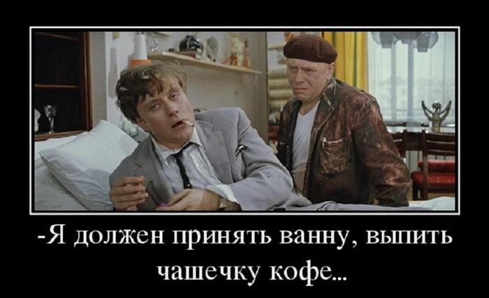 Kryilatyie-frazyi-iz-sovetskih-filmov-19