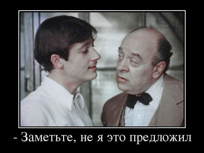 Kryilatyie-frazyi-iz-sovetskih-filmov-2