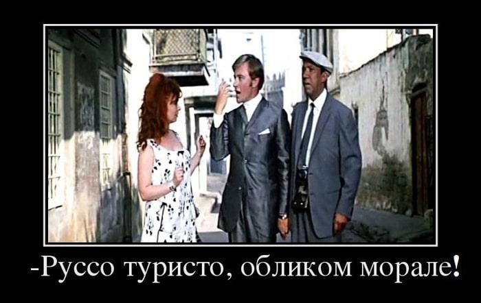 Kryilatyie-frazyi-iz-sovetskih-filmov-20