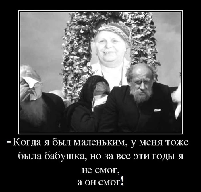 Kryilatyie-frazyi-iz-sovetskih-filmov-22
