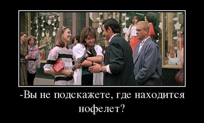 Kryilatyie-frazyi-iz-sovetskih-filmov-23