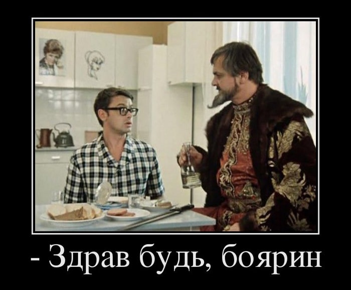 Kryilatyie-frazyi-iz-sovetskih-filmov-24