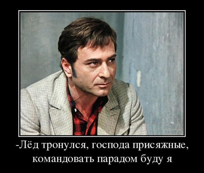 Kryilatyie-frazyi-iz-sovetskih-filmov-25