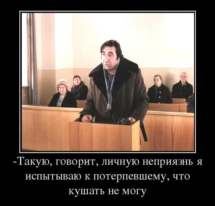 Kryilatyie-frazyi-iz-sovetskih-filmov-26