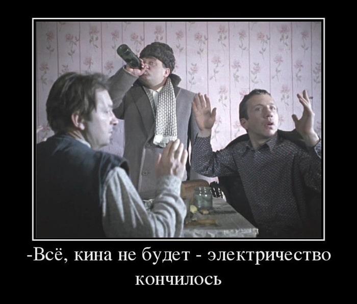 Kryilatyie-frazyi-iz-sovetskih-filmov-27