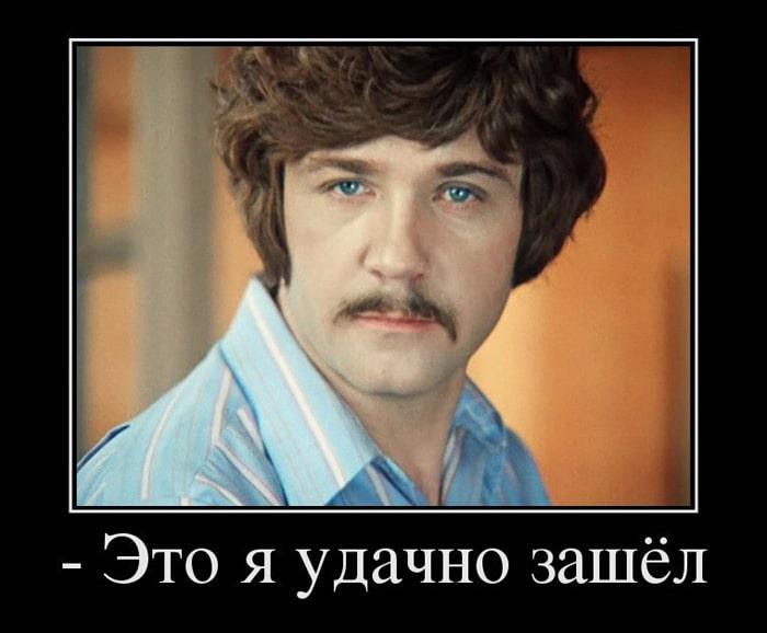 Kryilatyie-frazyi-iz-sovetskih-filmov-28