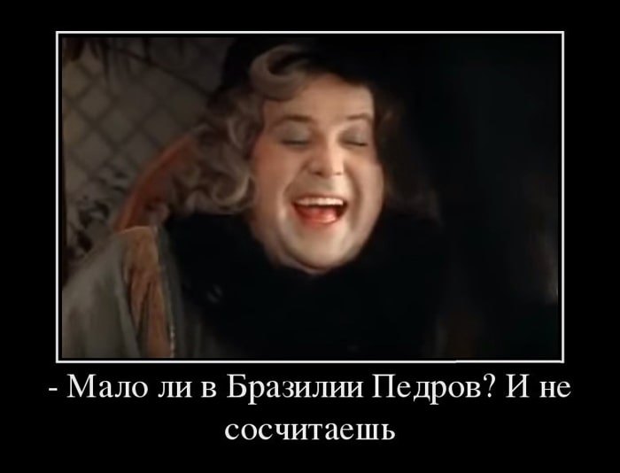 Kryilatyie-frazyi-iz-sovetskih-filmov-29