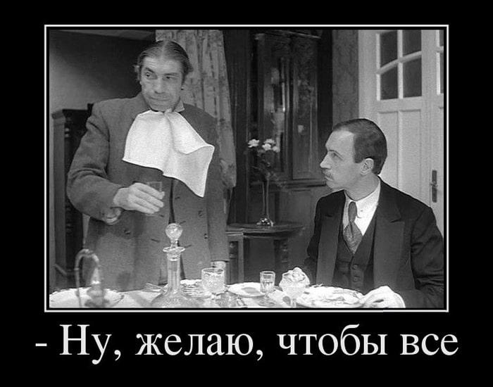 Kryilatyie-frazyi-iz-sovetskih-filmov-3