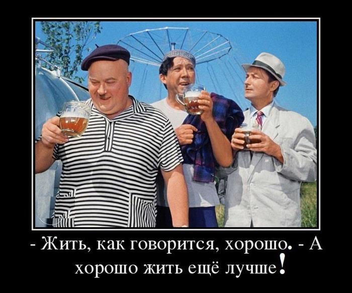 Kryilatyie-frazyi-iz-sovetskih-filmov-30