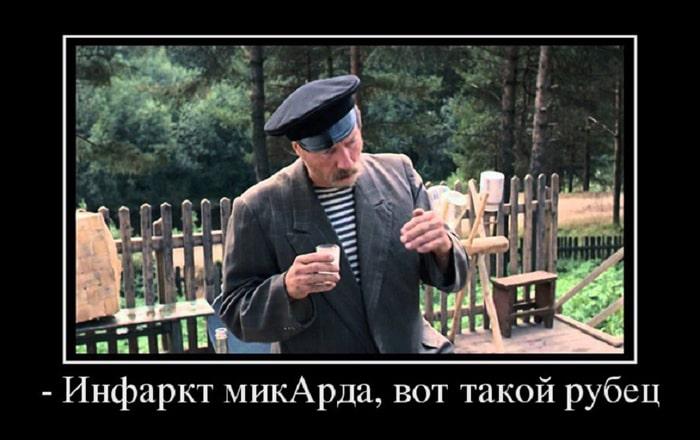 Kryilatyie-frazyi-iz-sovetskih-filmov-31