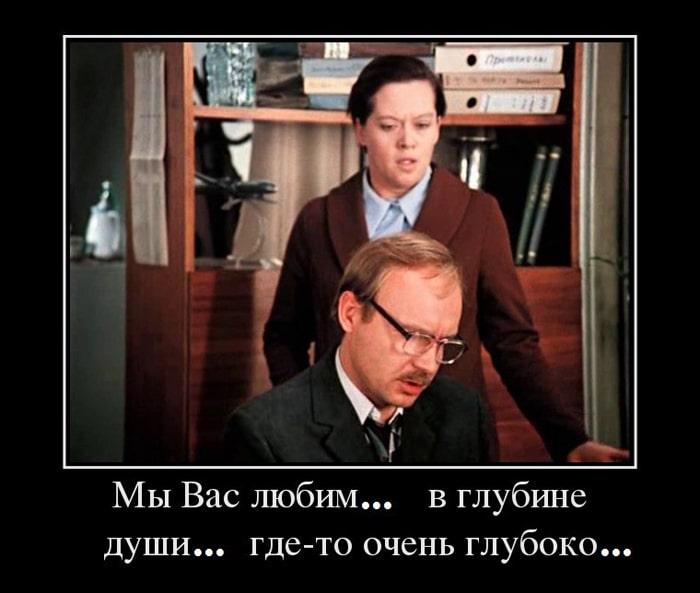 Kryilatyie-frazyi-iz-sovetskih-filmov-32
