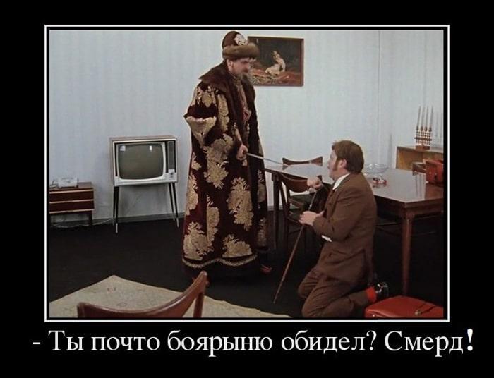Kryilatyie-frazyi-iz-sovetskih-filmov-33