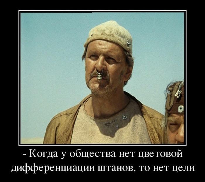 Kryilatyie-frazyi-iz-sovetskih-filmov-34