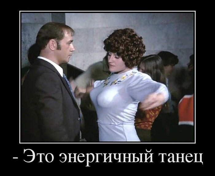 Kryilatyie-frazyi-iz-sovetskih-filmov-35