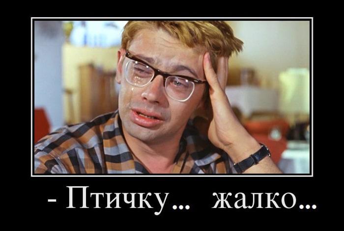 Kryilatyie-frazyi-iz-sovetskih-filmov-36