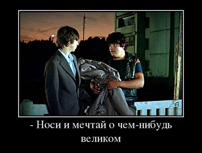Kryilatyie-frazyi-iz-sovetskih-filmov-37