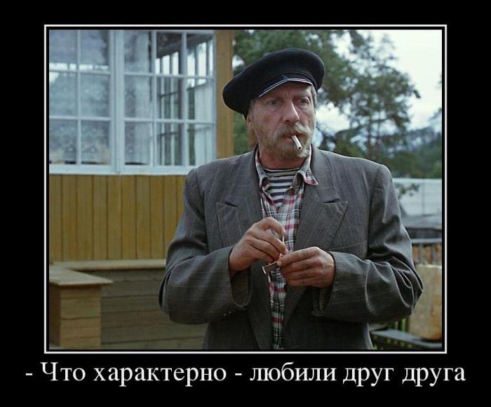 Kryilatyie-frazyi-iz-sovetskih-filmov-38