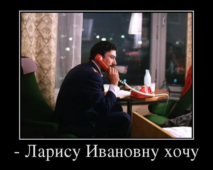 Kryilatyie-frazyi-iz-sovetskih-filmov-39