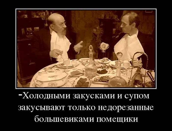 Kryilatyie-frazyi-iz-sovetskih-filmov-4