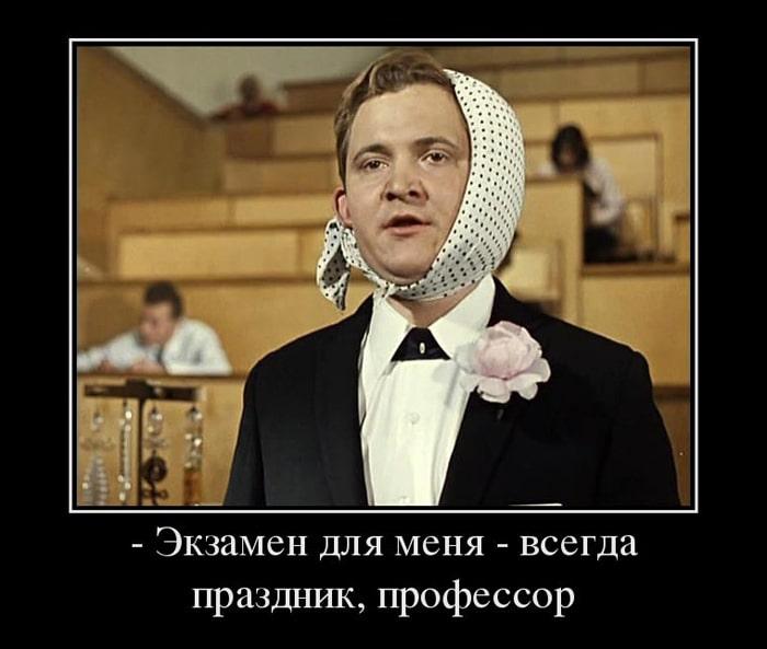 Kryilatyie-frazyi-iz-sovetskih-filmov-40
