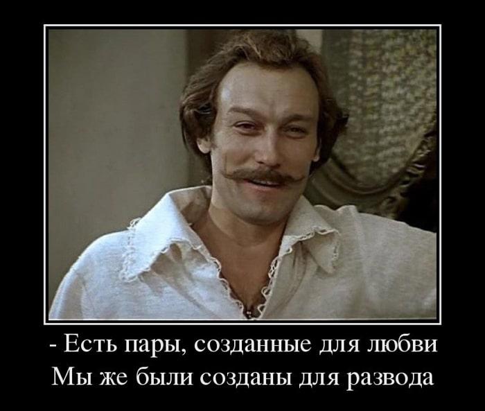 Kryilatyie-frazyi-iz-sovetskih-filmov-5
