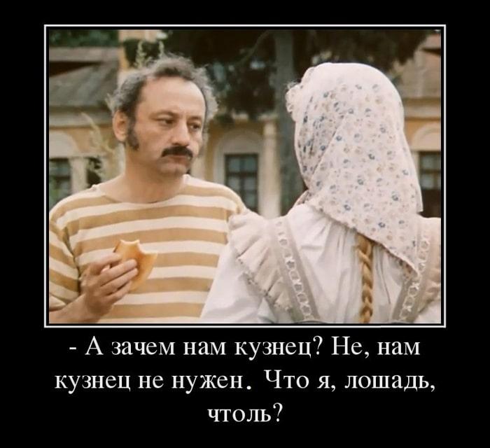 Kryilatyie-frazyi-iz-sovetskih-filmov-6