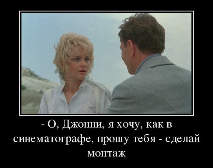 Kryilatyie-frazyi-iz-sovetskih-filmov-7