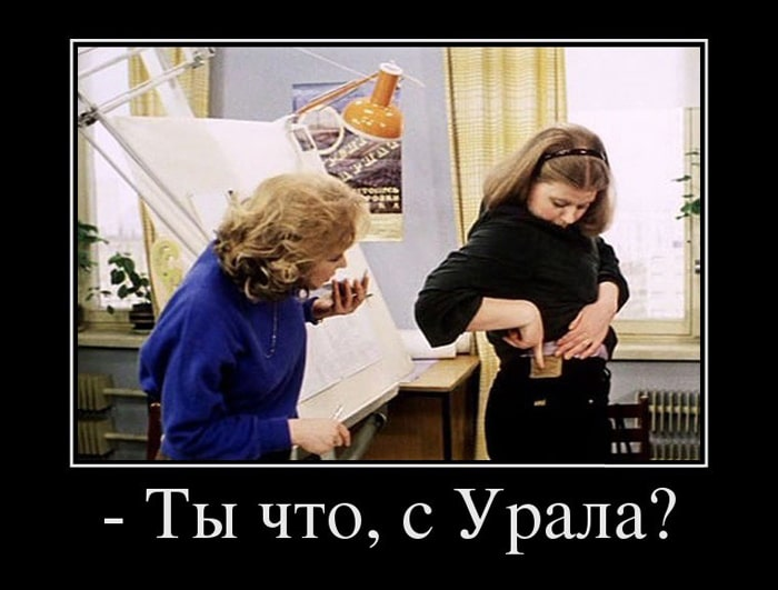 Kryilatyie-frazyi-iz-sovetskih-filmov-8