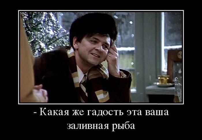 Kryilatyie-frazyi-iz-sovetskih-filmov-9