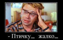 Крылатые фразы из советских фильмов