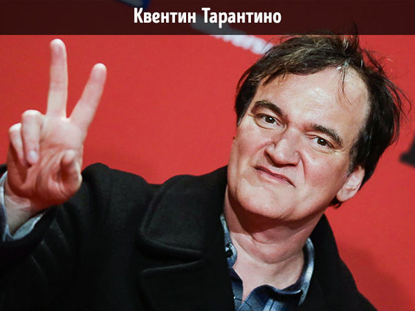 Kventin-Tarantino-1