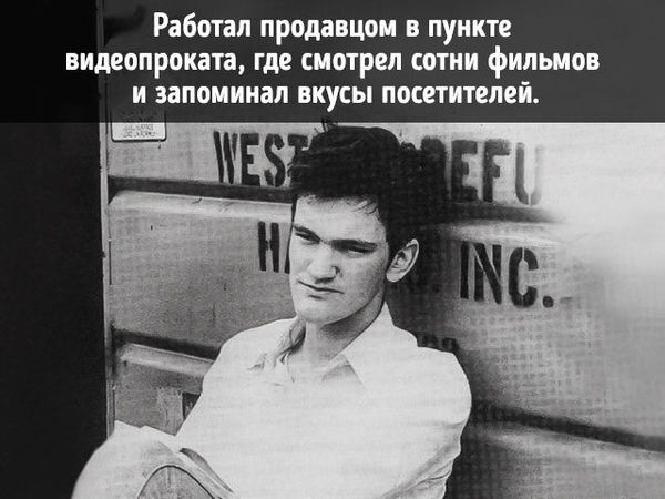 Kventin-Tarantino-2