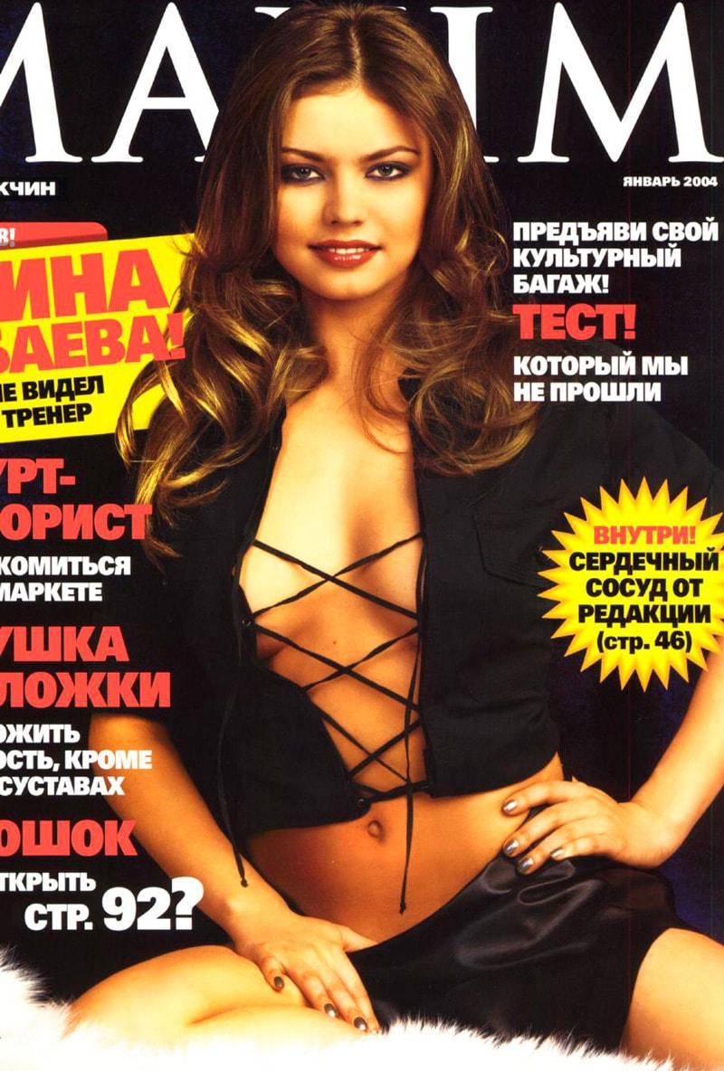 Lichnyie-foto-Kabaevoy-5