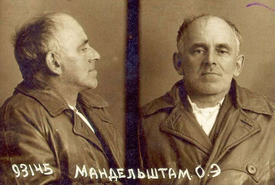 Mandelshtam-posle-aresta