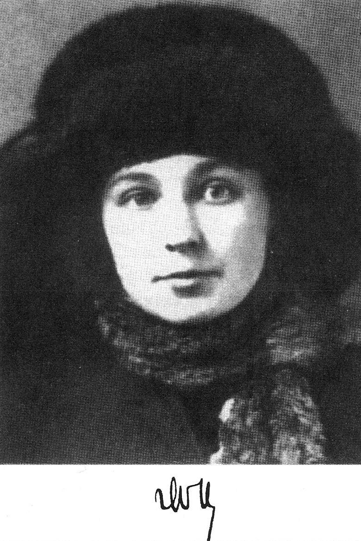 Marina-TSvetaeva-s-avtografom.-Foto-primerno-1917-goda