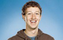 Марк Цукерберг — самый молодой миллиардер
