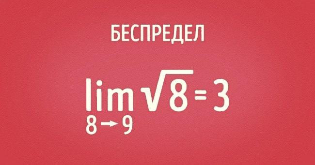 Matematiki-shutyat-3