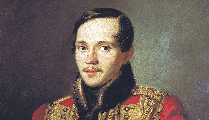 Mihail-YUrevich-Lermontov