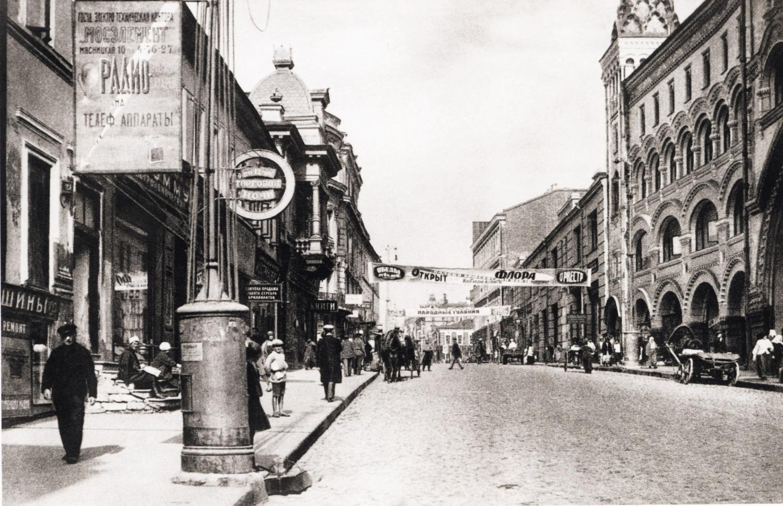 Myasnitskaya-ulitsa-1929-Foto-Sovetskoy-Moskvyi