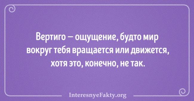 Nazvaniya-e`motsiy-1