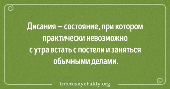Nazvaniya-e`motsiy-3