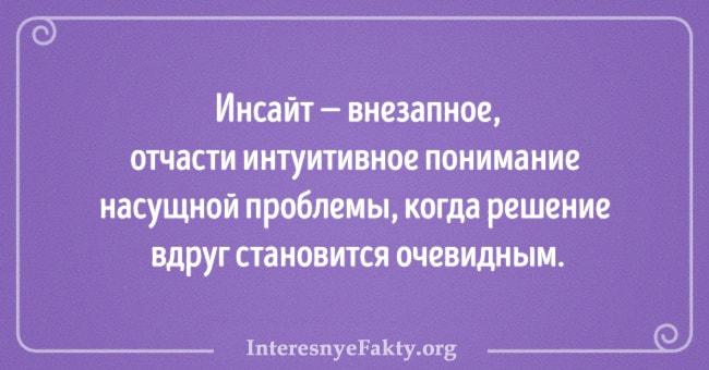 Nazvaniya-e`motsiy-8